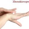 Що робити, якщо облазить шкіра на пальцях рук?