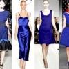 Що одягнути на новий 2012