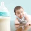Грудне молоко