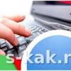 Як видалити збережені паролі