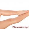 Як боротися з сухою шкірою на ногах?