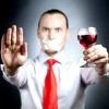 Як кинути пити алкоголь?