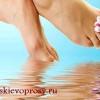 Як лікувати мозолі на пальцях ніг?