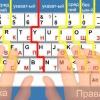 Як навчитися швидко друкувати на клавіатурі