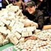 Як навчитися грати в покер