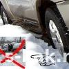 Як забезпечити безпечне водіння автомобіля взимку