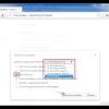 Як очистити кеш в браузері