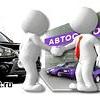 Як оформити кредит на автомобіль в автосалоні