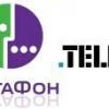 Як перевести гроші з мегафона на tele2?