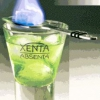 Як пити абсент