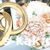 Як підготуватися до весілля