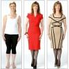 Як підібрати плаття по фігурі