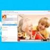 Як користуватися скайпом?