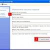 Як поміняти пароль адміністратора в windows
