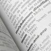 Як правильно писати слова