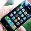 Як видалити додатки з iphone: 3 простих способи