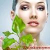 Як доглядати за шкірою обличчя навесні?