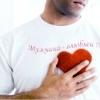 Як поводиться закоханий чоловік?