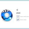 Як записати відео на диск dvd в macos