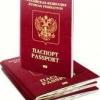 Які документи потрібні для закордонного паспорта?