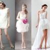Модні весільні сукні - короткі моделі для найсміливіших наречених