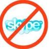 Чи можна видалити skype і як це зробити?
