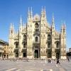 Відпочинок в Мілані