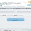 Придбання квитків онлайн