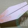 Літачки з паперу