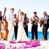 Весілля на кубі: гарний спосіб заявити про свою любов