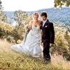 Весілля на природі: як організувати торжество?