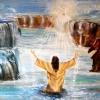 Традиції і сучасність - хрещення господнє