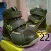 Взуття для зими